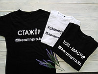 Нанесение изображения на индивидуальные футболки