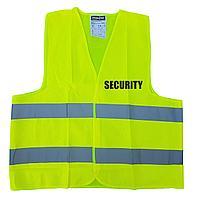 """Светоотражающий жилет """"Security"""""""
