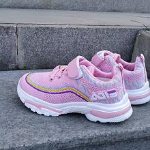 Кроссовки детские розовые 27-33 размер