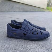 Мокасины подростковые синие 36-41 размер
