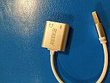Внешняя звуковая карта-адаптер USB Z361, фото 2
