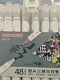 Художественные  маркеры для скетчинга  TOUCH mark 48 шт, Алматы Акция!, фото 3