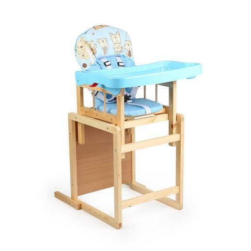 "Стол-стул для кормления ""Мишутка"" NEW (голубой-арт.140303) Глобекс"