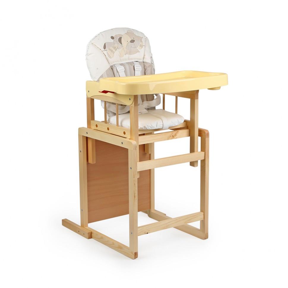 "Стол-стул для кормления ""Мишутка"" NEW (бежевый-арт.140301) Глобекс"