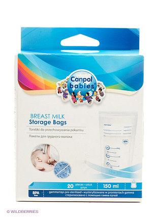 Пакеты для хранения грудного молока (70/001) 20 шт, Canpol