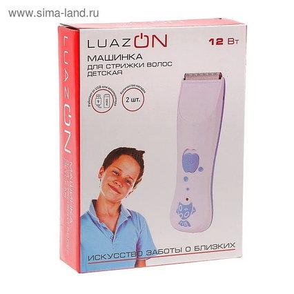 Детская машинка для стрижки волос LUAZ.ON