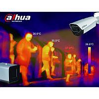 Система контроля температуры