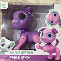 Интерактивная игрушка «Умный Щенок»