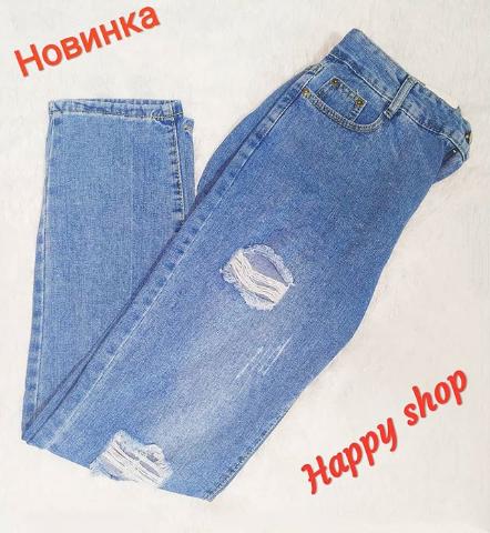 Женские джинсы размер 25-30