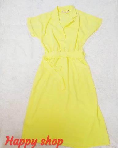 Платье летнее желтое с поясом