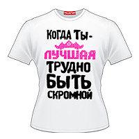 Нанесение лого и текста на одежду и др. текстильных изделиях