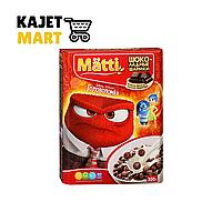 Мatti готовые завтраки-шоколадные шарики 300 гр