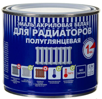 Эмаль для металла и радиаторов отопления РАДУГА-178 полуглянцевая