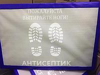 Дезинфицирующий коврик, Дез.коврик для обуви, фото 1