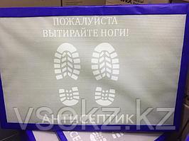 Дезинфицирующий коврик, Дез.коврик для обуви