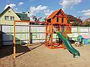 Детская площадка  Шато (Домик), фото 2