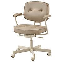 Кресло вращающееся АЛЕФЬЕЛЛЬ бежевый ИКЕА, фото 1