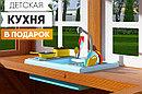 Детская площадка   Клубный домик 2 с WorkOut Luxe, фото 10