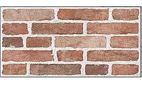 Плитка облицовочная КК Lof 600x300 коричневый