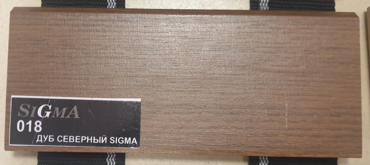 SIGMA: Мдф Плинтус - Дуб Северный 018