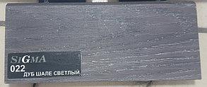 SIGMA: Мдф Плинтус - Дуб Шале Светлый 022