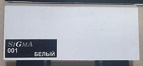 SIGMA: Мдф Плинтус - Белый 001