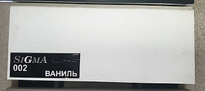 SIGMA: Мдф Плинтус - Ваниль 002