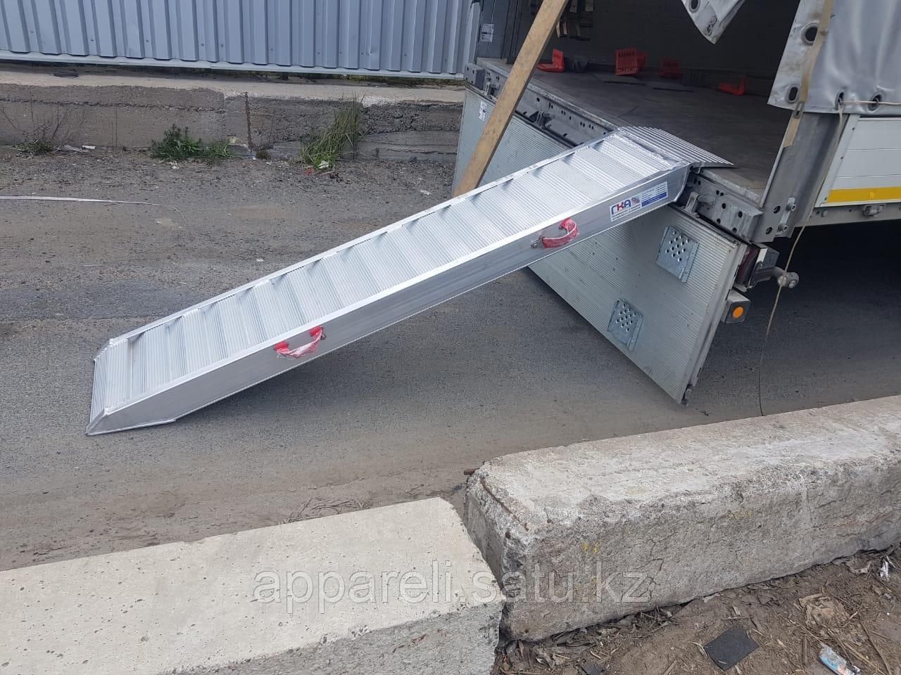 Производство аппарелей для спецтехники 2 метра 11 тонн