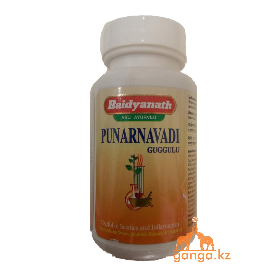 Пунарнавади Гуггулу - при расстройствах мочеполовой системы (Punarnavadi Guggulu BAIDYANATH), 80 таб.