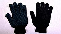 Перчатки Х/Б 7 класс Cotton Gloves class 10