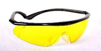 Очки защитные, желтые Protective glasses, yellow