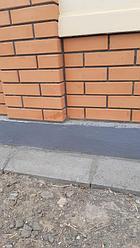 Покраска фундамента вокруг дом 2