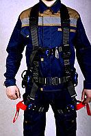 Страховочная привязь с 5-ю точками крепления Safety harness with 5 attachment points