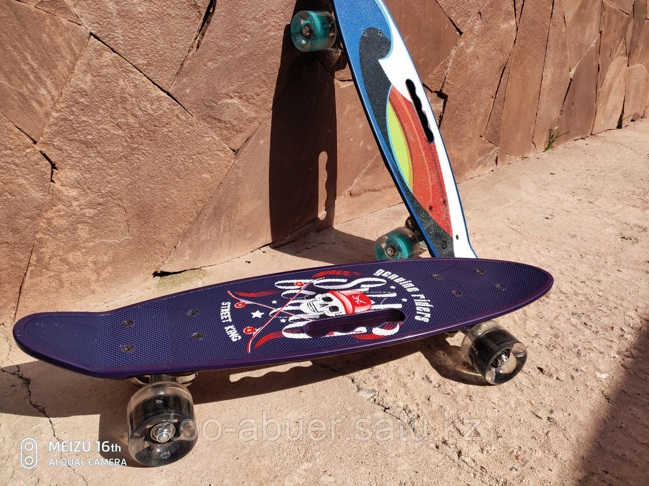 Скейтборды для детей