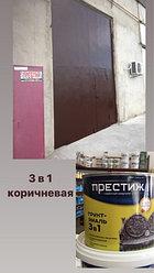 Покраска ворот грунт эмаль 3 в 1 коричневая 4