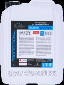 CLEANCARPET - средство для чистки ковров и мягкой мебели. 500 мл.,1 литр и 5 литров. РК, фото 2