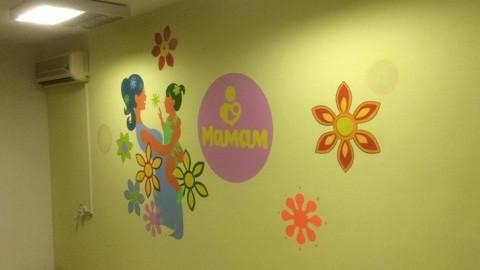 Оформление стен в детском саду Акриловая эмаль (без запаха)