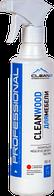 CLEANWOOD - полироль глянцевая для дерева. 500 мл, 1 литр и 5 литров. РК