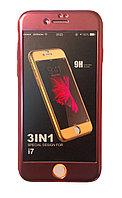 Пластиковый чехол 360 градусов JOYROOM с кольцом для iPhone 7 (красный)