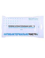 Влажные салфетки Techpoint 8071 для металлических и хромированных поверхностей в мягк. упак.(30шт.) /  8071