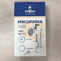 Мясорубка РОТОР Дива МРП серебристый, фото 2