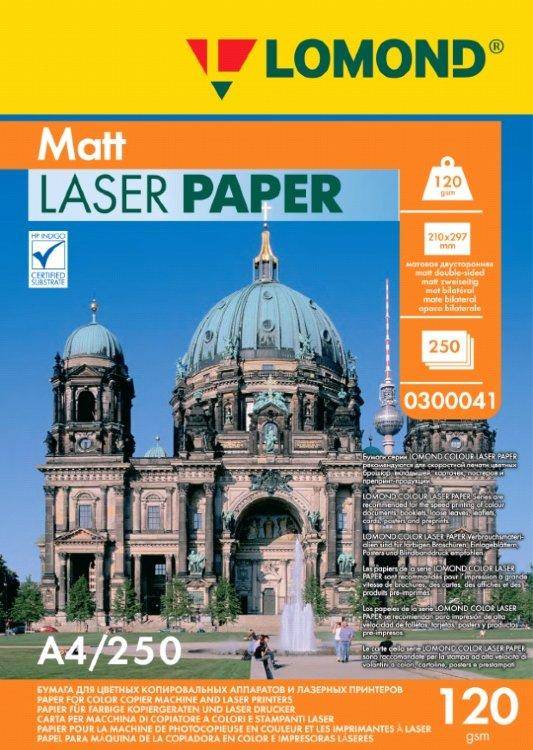 Бумага LOMOND для лазерной печати (А4/250/120г)