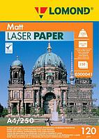 Бумага LOMOND для лазерной печати (А3/250/120г)