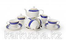 Аружан чайный сервиз (ярко-синий)