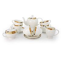 Золотая веточка чайный сервиз