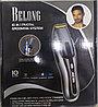 Профессиональная машинка для стрижки волос BELONG 7560