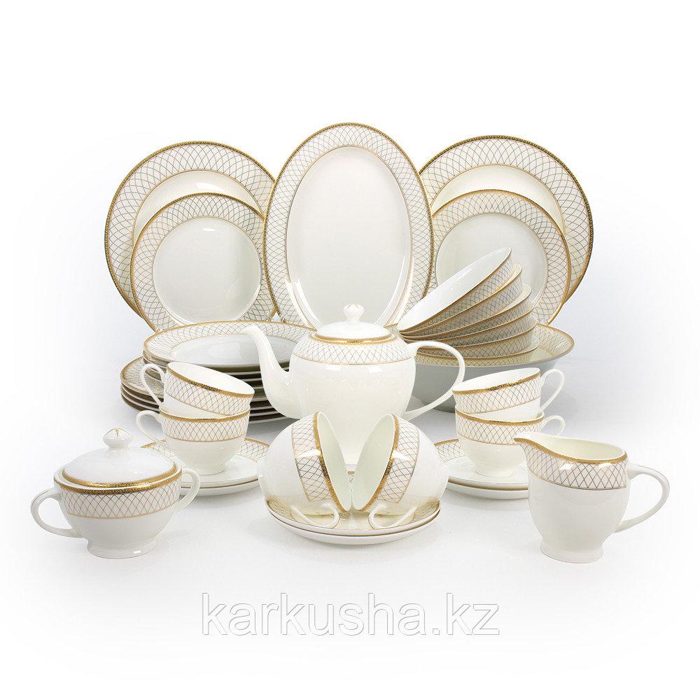 Искандер столово-чайный сервиз