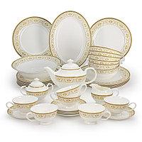 Луиза столово-чайный сервиз на 12 персон