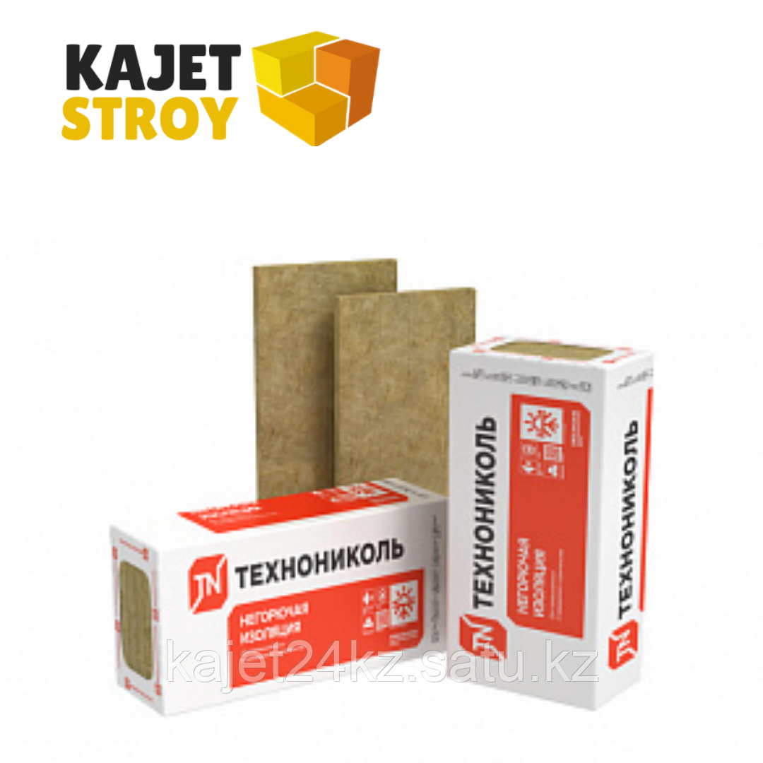 ТЕХНО Вент Стандарт 1200*600*50 мм (1 уп/4,32 м2/0,216 м3 /6 плит)