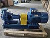Насос консольный 1К 80-50-200